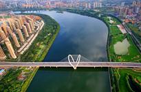 中航城两河流域
