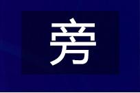 中铁·香湖