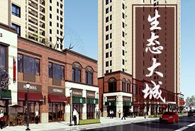 旭辉东樾城