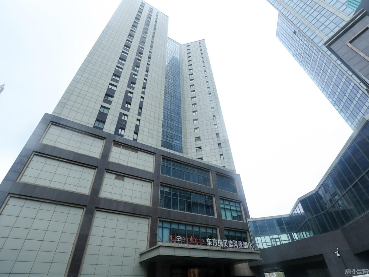 名仕金融中心
