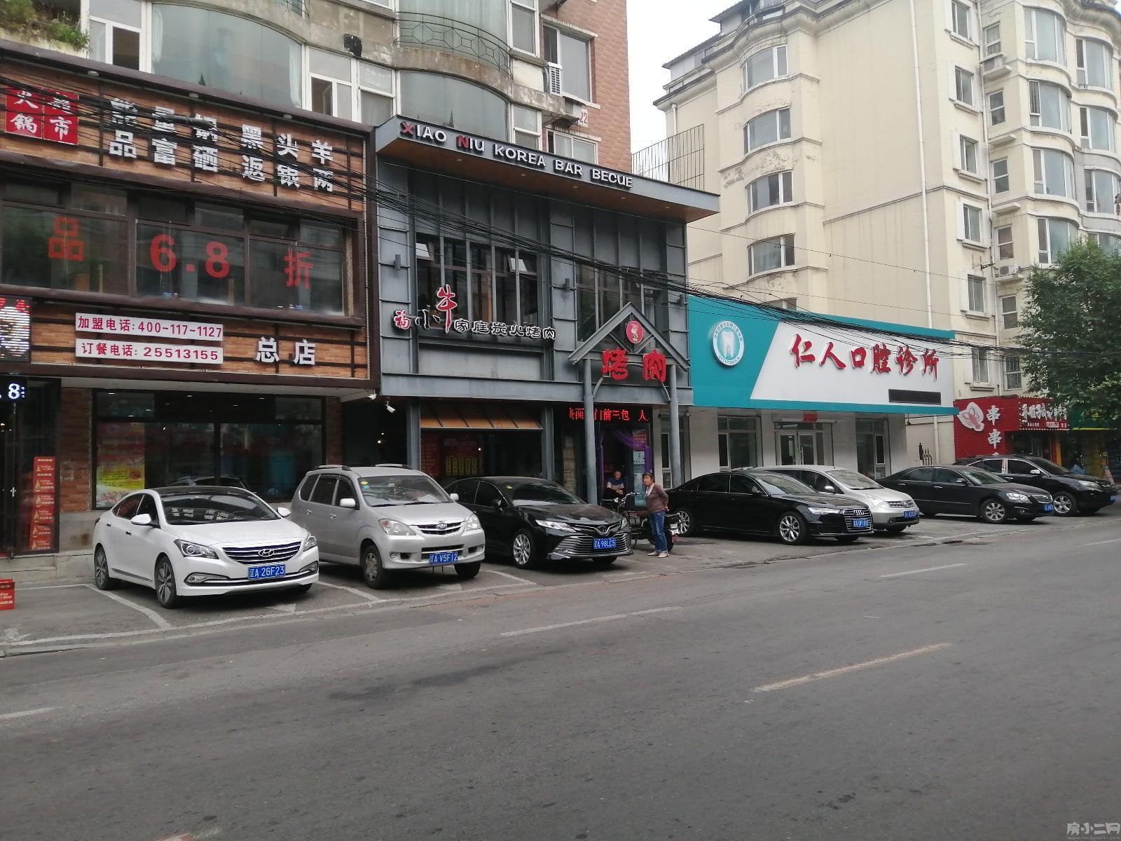 铁西-云峰街
