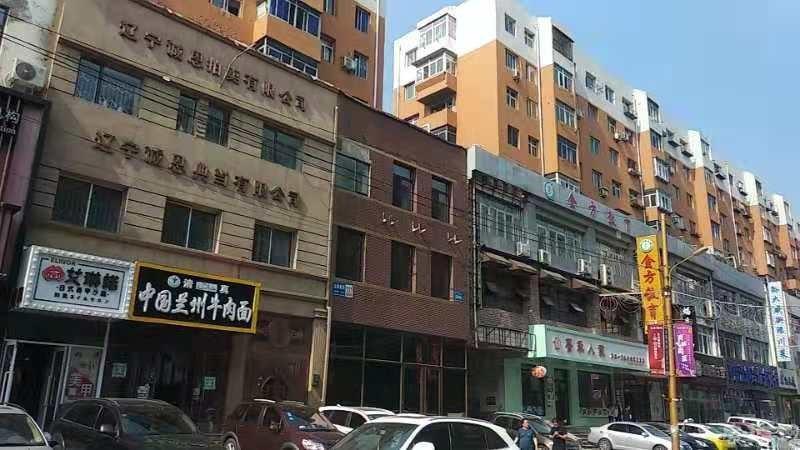 和平-太原街