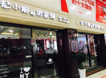 (出售)浑南南京南街郡原小石城自贸商铺
