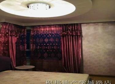 正大江南水乡 96㎡ 两室两厅一卫 南北 精装修 76万