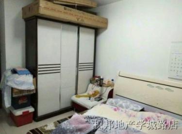 坤泰·新界 2室 2厅 1卫 95㎡