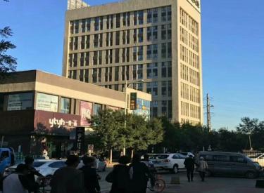 (出售) 浑南区 建筑大学 商业街商铺