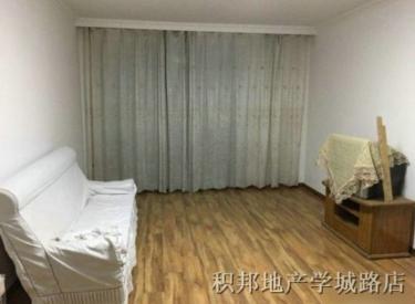 地铁旁 学区房 泰荣湾 2室 2厅 1卫 90㎡