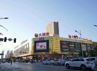(出租) 皇姑区大润发超市后身23平小门市