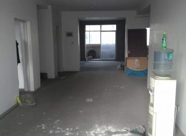 性价比高 三室一厅 毛坯房  位置好  地段好 随时看房