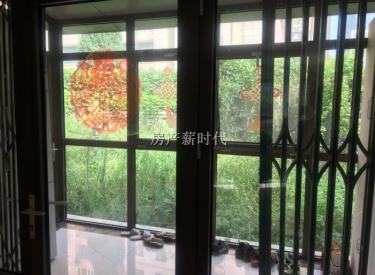 丽景花园 4室 2厅 2卫 320㎡