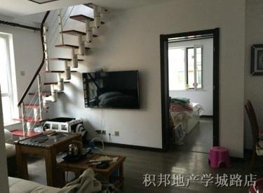 泰荣湾多层 78㎡ 三室南北 精装修 带阁楼露台 79万