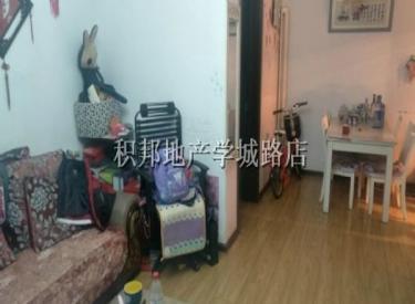 东亚国际城 2室 中等装修 三阳 户型 满五年