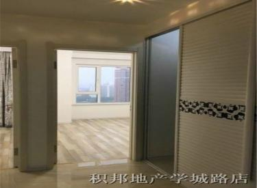 金地左岸 79㎡ 两室两厅一卫 精装修新房 83万