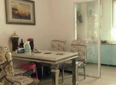 东亚国际城 3室 2厅 1卫精装修 南北 125㎡