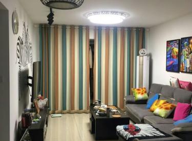 中海康城 3室2厅2卫115㎡