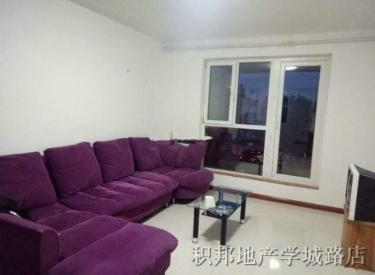 泰荣湾多层3楼  88㎡ 两室南北 简装 76.5万