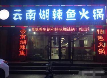 (出兑)和平-太原街 太原南街