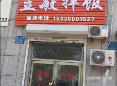 (出售)低价出售于洪新工业大学南门凯怡阳光临街商铺