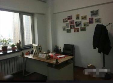 (出租)太原街沈阳站附近商贸国际的写字间出租