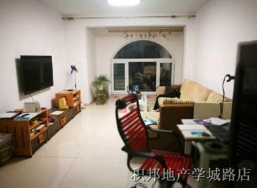 泰荣湾 91㎡ 两室两厅一卫 南北精装修 74万