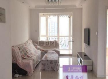 A上尚 中海国际社区 南北通透 婚房装修 没住过 双學区