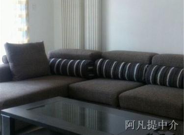 中海国际社区 3室 2厅 2卫 137㎡