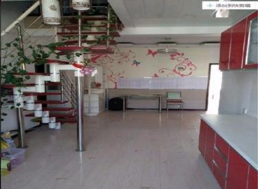 富城国际花园 3室2厅2卫    119.00㎡