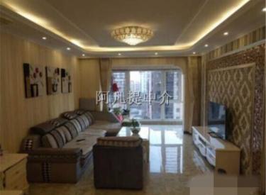 新加坡城 3室 2厅 1卫 130㎡
