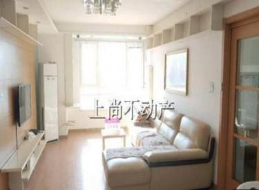 中海国际社区 2室 2厅 1卫 90㎡ 半年付