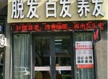(出租)二十一世纪广场科明天广场商业街商铺50-100平米