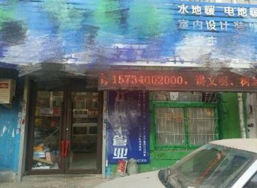 (出租)二台子南卡门路商业街商铺80平米