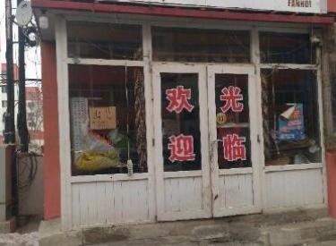 (出租)奥体中心东社区底商75平品牌连锁快餐店