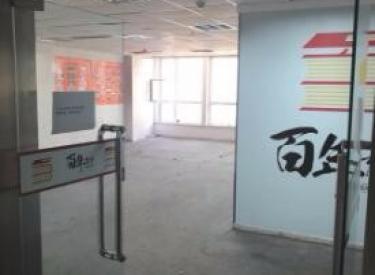 (出售)惠工 奉天银座C 写字楼 140平米