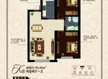 沈北新区盛京大街师范附小对面雨润中央宫园现房即买即住满两年