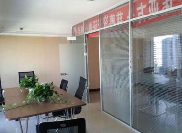 (出租)北站 华府天地1号楼写字间 75平米