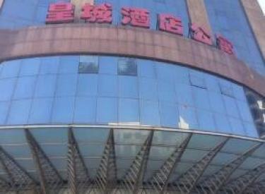 (出租)马路湾 皇城酒店公寓 写字楼 73平米