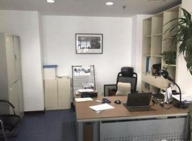 (出租)浑南奥体中心567平精装修带全套办公家具