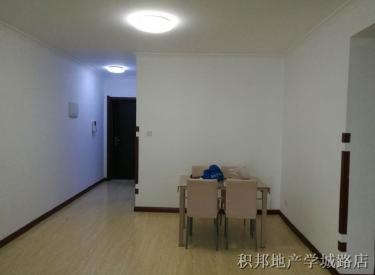 金地滨河国际 2室 2厅 1卫 90㎡ 半年付精装修