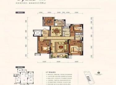 碧桂园御长白 双学区 精装修 4室 2厅 2卫 128㎡