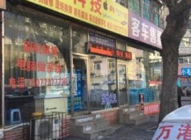 (出租)惠工客运站沈阳北站小北商业街商铺20平米