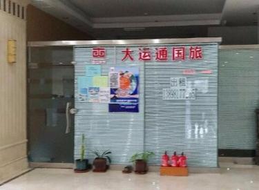 (出租)北站闽商大厦一楼临街门面70平米
