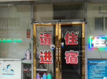 (出租)惠工北站附近临街门面150平米