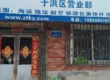 (出售)于洪广场于洪区沈大路珍珠巷临街门面72.46平米