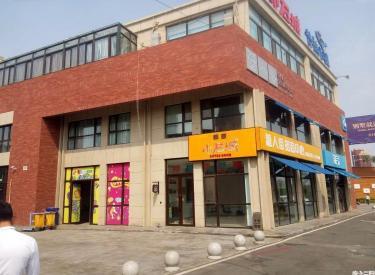 (出售) 浑南区 白塔 商业街商铺