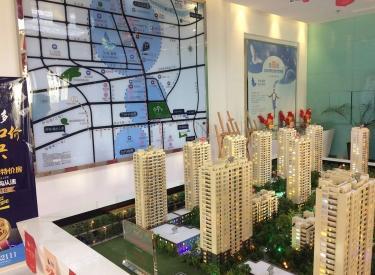 (出售) 沈北新区 正良 商业街商铺