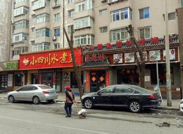 沈河五爱奉天街热闹路附近110平小区门口带租底价售