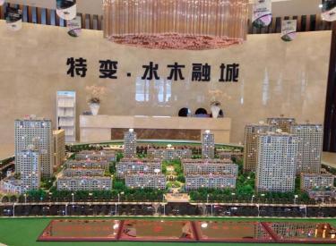 (出售) 开发商房源可租可售  特变水木融城