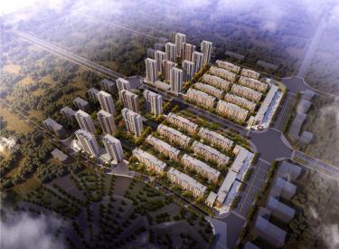 (出售) 万科翡翠公园 于洪广场商圈 旺铺急售