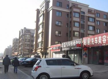 (出售) 丽江苑 皇姑区临街商铺 所剩无几 速来抢购