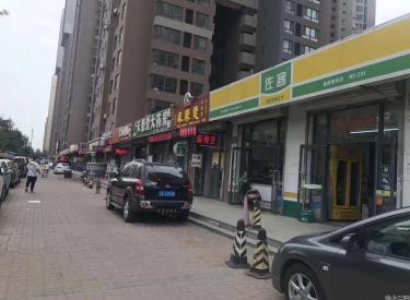 (出售)于洪新城南阳湖大街住宅底商单层门市,人流密集